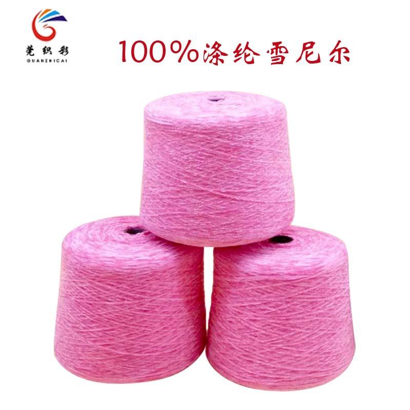 WANZHICAI Sợi Fancy Dalang 4.5 / 6 chenille sợi nhung sợi màu giá áo len chenille sợi lạ mắt