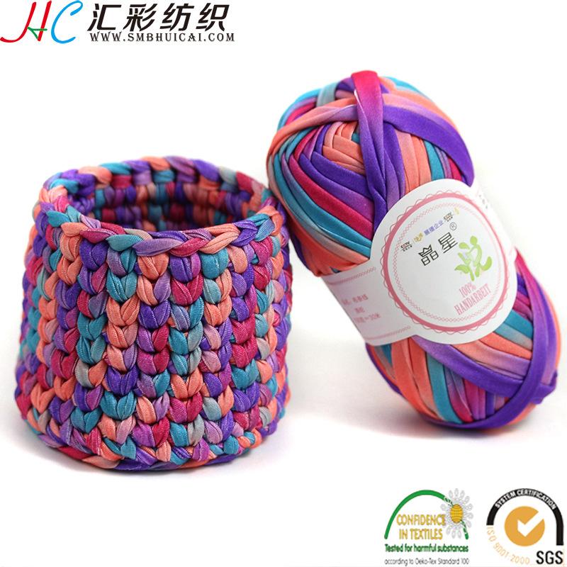 Jingxing Sợi Fancy Nhà máy trực tiếp Jingxing sợi dệt kim sợi polyester in vải sợi rộng 2cm
