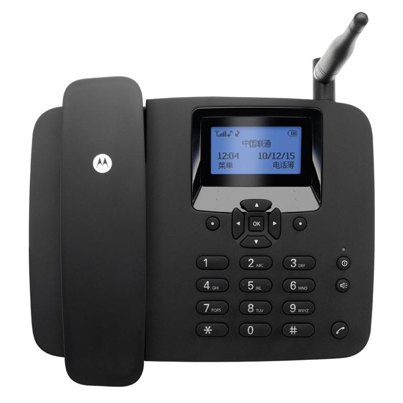 Motorola Điện thoại FW200L không dây cố định thẻ điện thoại cố định điện thoại di động Thẻ điện thoạ
