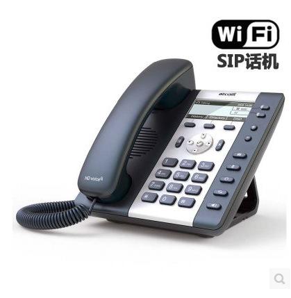 ATCOM Điện thoại IP mạng Jane A20 / A20W Hot Hỗ trợ WIFI Mạng LAN không dây SIP SIP
