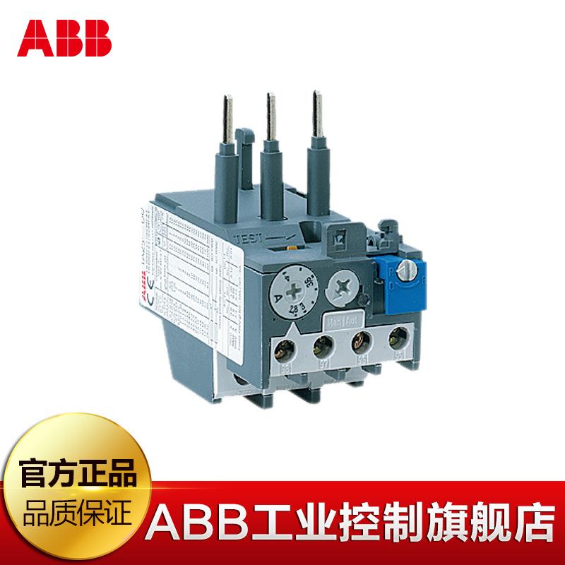 Rơle quá tải điện tử ABB, E16DU18.9 / sê-ri E16
