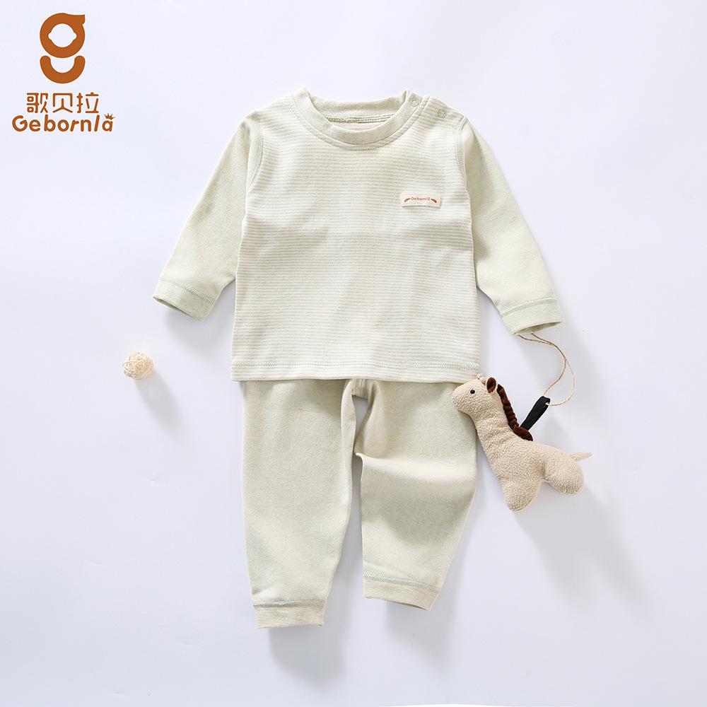 Bộ quần áo trẻ em Gebornla màu sắc nhẹ nhàng, cho trẻ từ 0 đến 3 tuổi