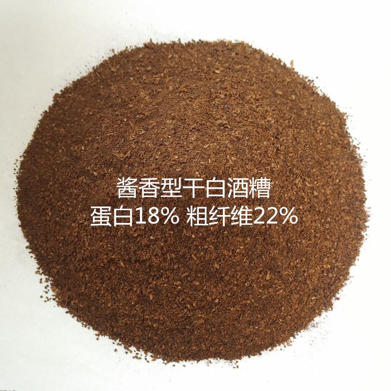 Thức ăn cho heo Nhà máy trực tiếp đất cho lợn ăn nước sốt có hương vị rượu vang trắng hạt protein 18