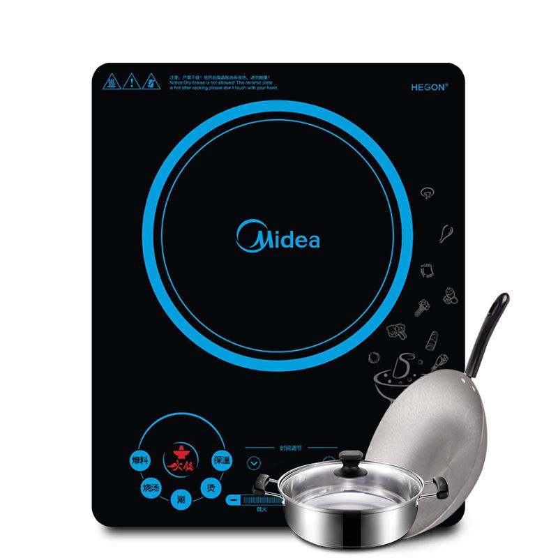 Midea Bếp từ, Bếp hồng ngoại, Bếp ga / beauty C21-RH2133S đồng phục nồi lửa siêu mỏng điều khiển trư