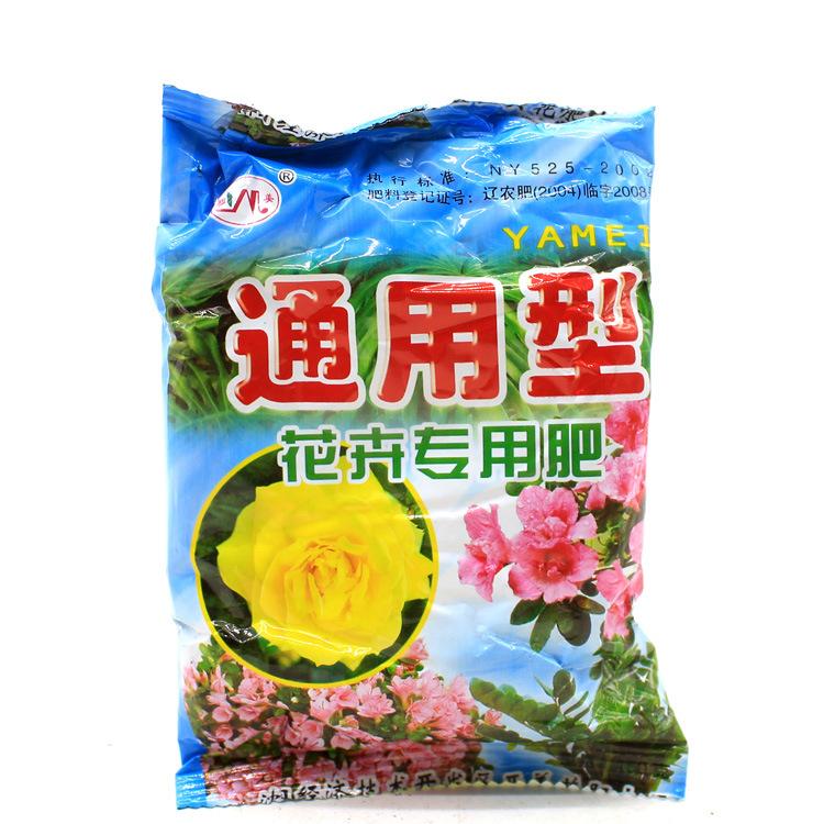 Nguyên liệu sản xuất phân bón Phân bón tác dụng dài Tổng hợp nguyên liệu nhập khẩu Phân bón hoa đa d