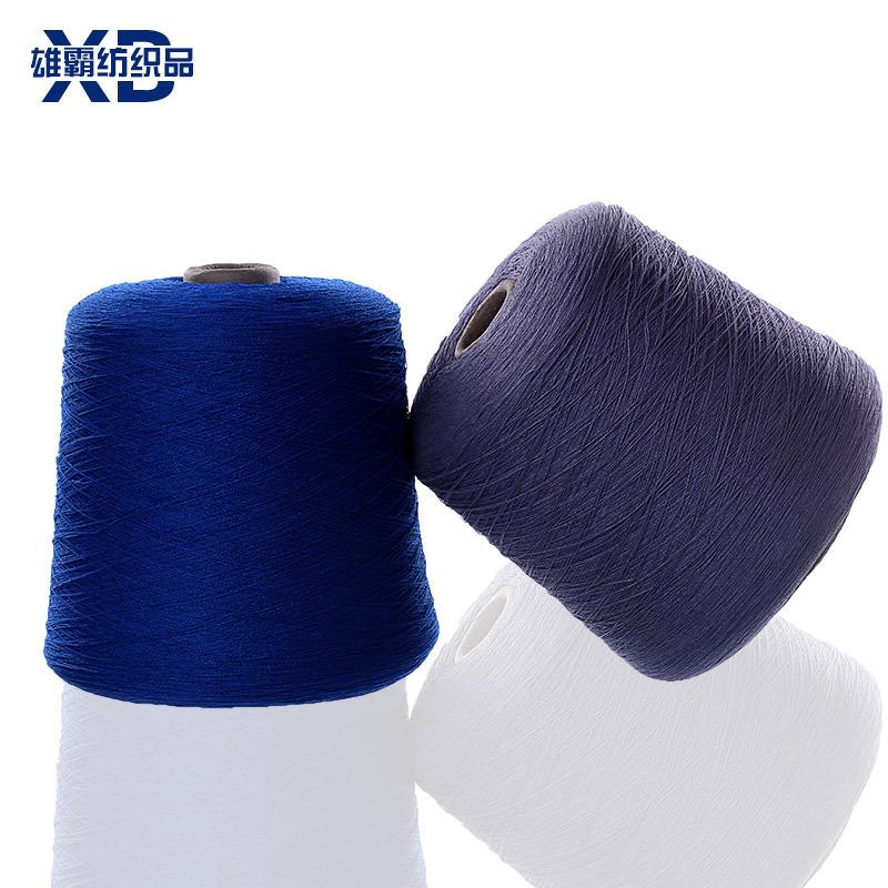 XIONGBA Sợi gai Nhà máy sản xuất vải lanh giả trực tiếp vải lanh giả màu Alice mát 24S sợi tại chỗ b