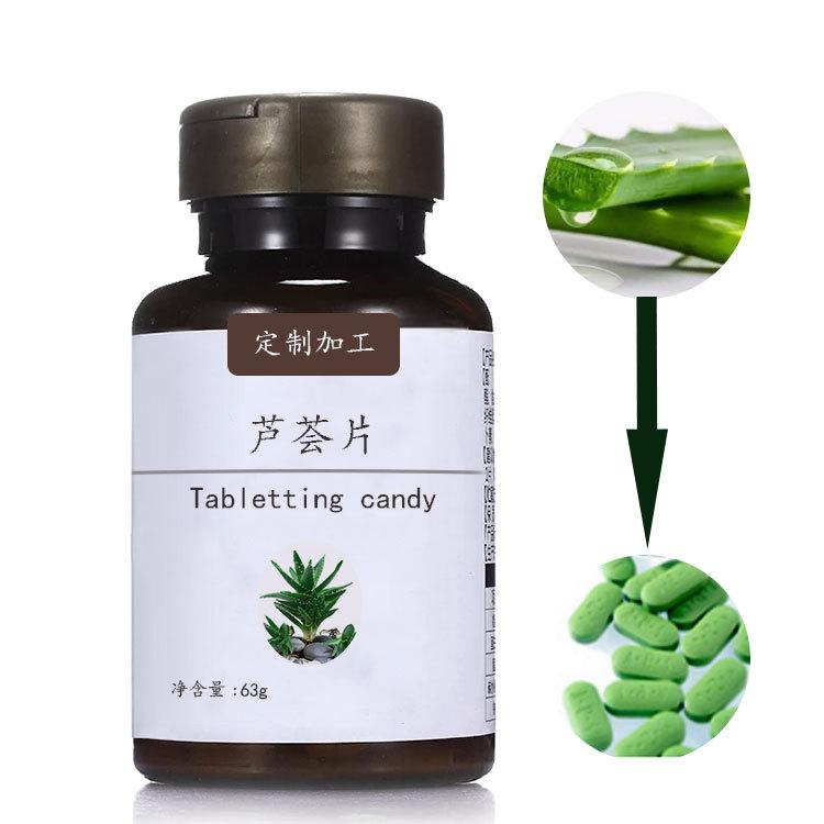 ENTESI NLSX Thực phẩm chức năng QS thực phẩm cấp thực phẩm chức năng chế biến thực phẩm viên kẹo lô