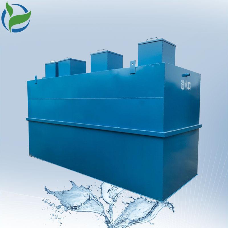 Luchuang Dụng cụ y khoa Thiết bị xử lý nước thải y tế Luchuang Thiết bị xử lý nước thải sinh hoạt nh