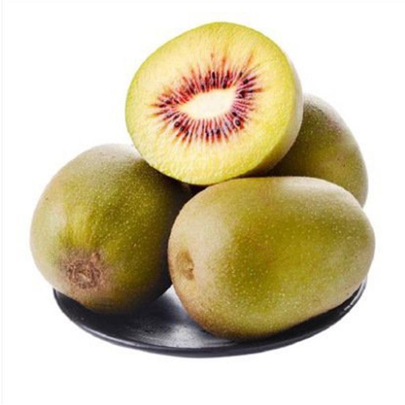 Trái cây :  Kiwi ruột hình trái tim màu đỏ thơm ngon