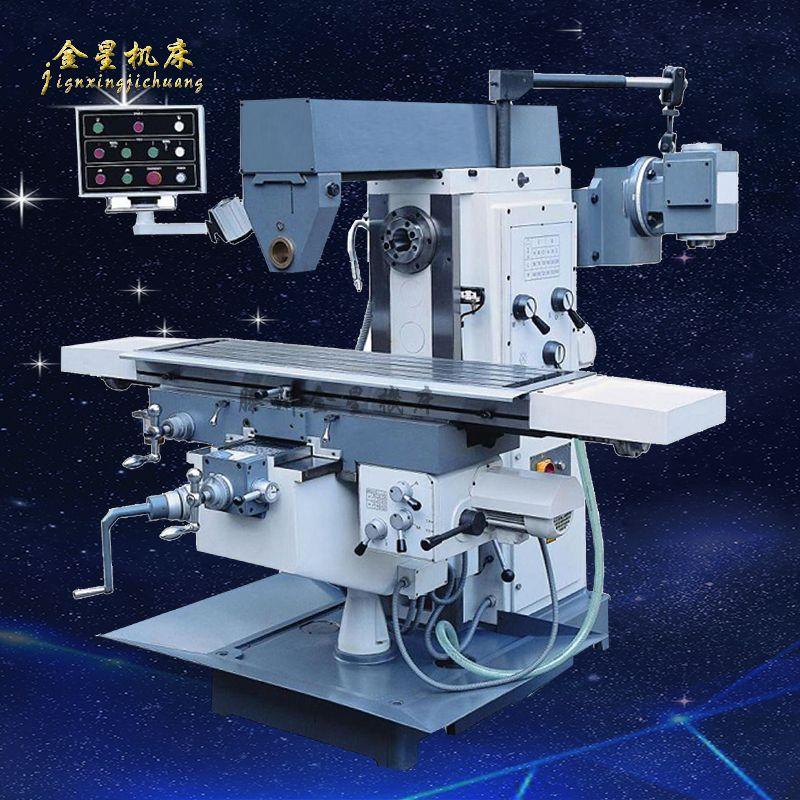 Máy phay đa năng X6032 máy phay loại lớn .