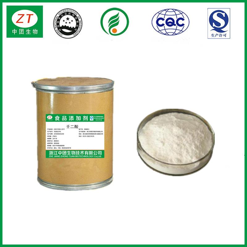 ZHONGTUAN Nguyên liệu sản xuất mỹ phẩm Các nhà sản xuất cung cấp axit azelaic 99% axit azalea axit a