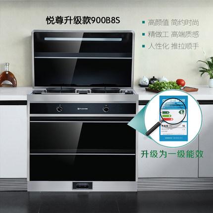 Pusen Bếp từ, Bếp hồng ngoại, Bếp ga Bếp lò tích hợp Muffsin Yuezun mới bếp bảo vệ môi trường Loại h