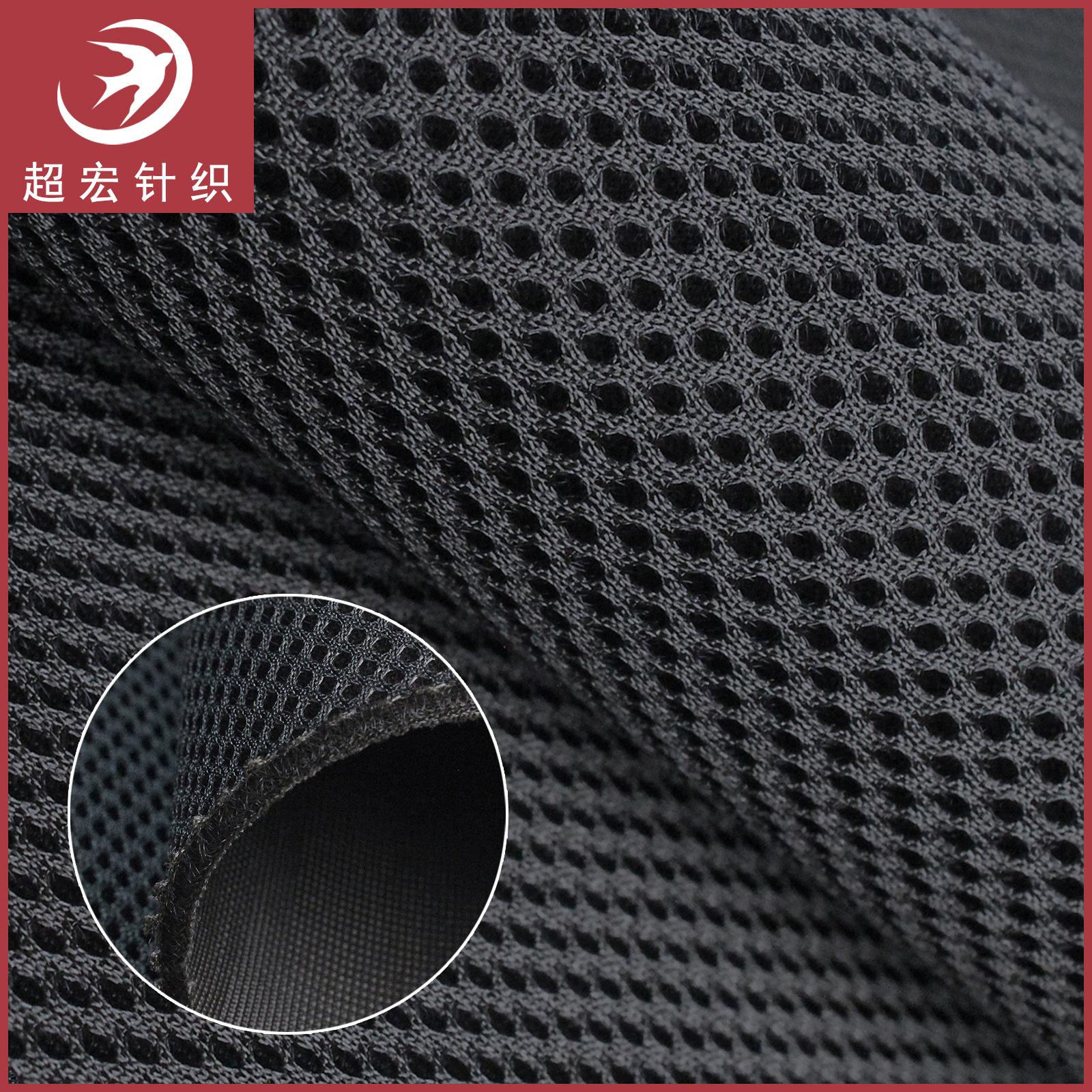CHAOHONG Vải lưới Polyester 3D Thông thường Sandwich Lưới Vải Ba chiều Tròn Lỗ Dày Lưới Kneepad Vải