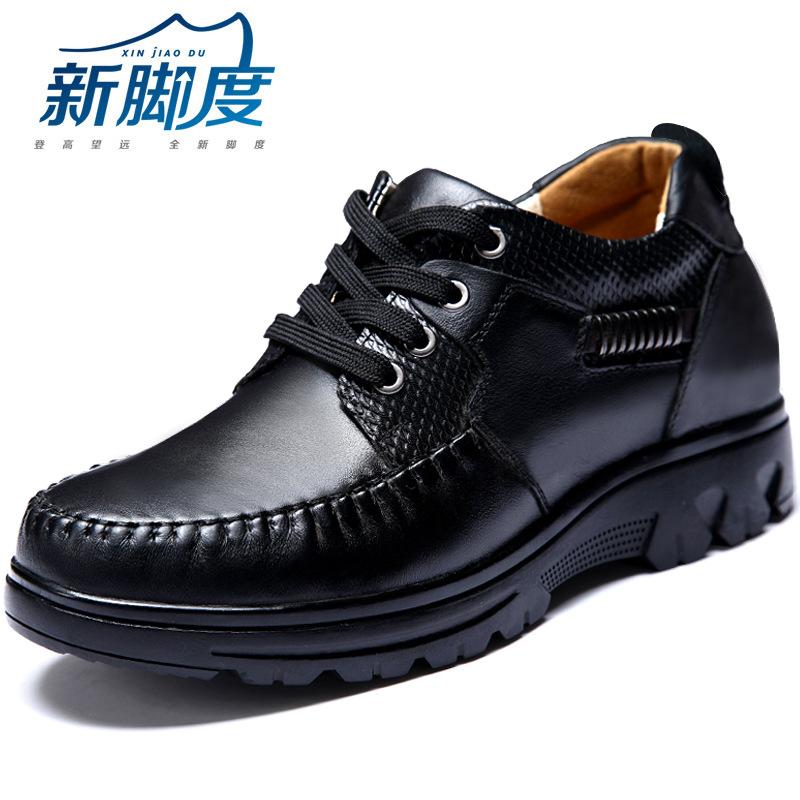 XINJIAODU - Giày Thể Thao Tăng chiều cao cho Nam .