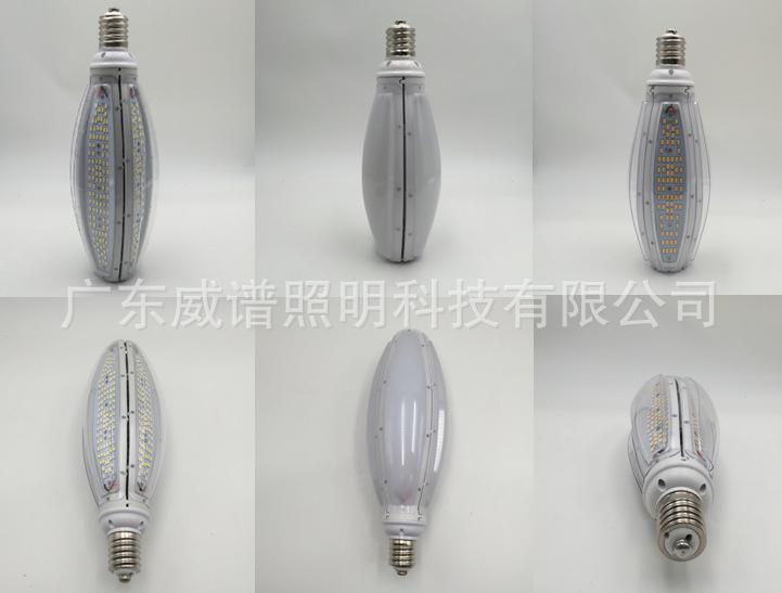 Bóng đèn LED bắp ngô LED đèn Ngô 150w360 độ sáng e39e40 ốc miệng đèn điện bên ngoài không thấm nước