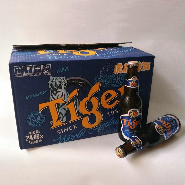 Blue Tiger NLSX bia Cung cấp Bia Blue Tiger Full FCL 330ml * 24 Chai Chai nhỏ Tiger Tiger sỉ