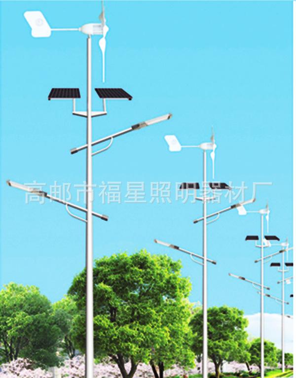 Đèn đường chiếu sáng tích hợp năng lượng mặt trời
