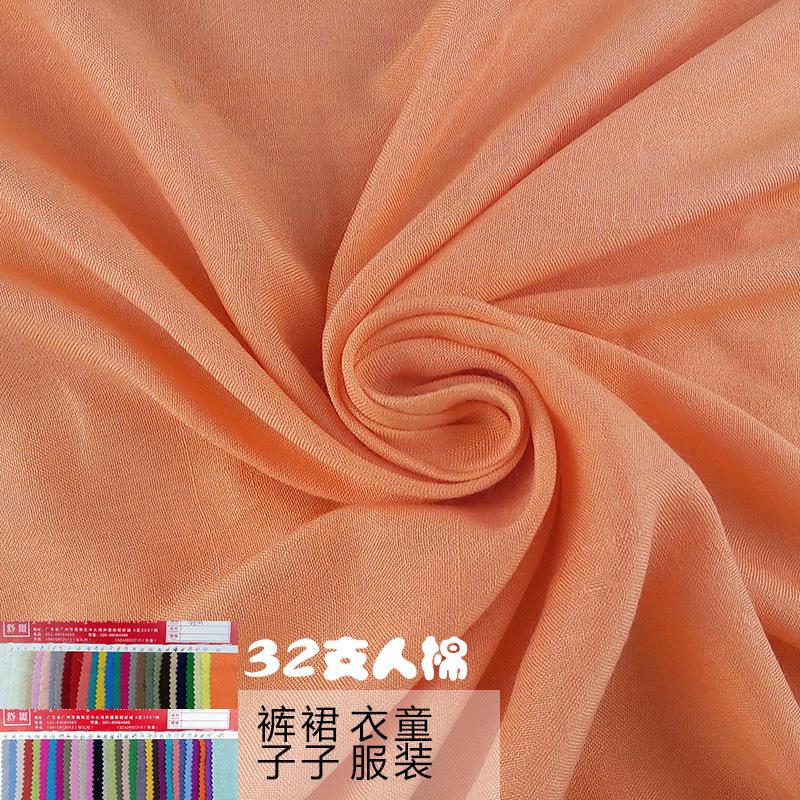 SONGJIN Vải Visco (Rayon) Nhà sản xuất bán buôn vải poplin cotton mềm bông thoải mái lót lót quần áo