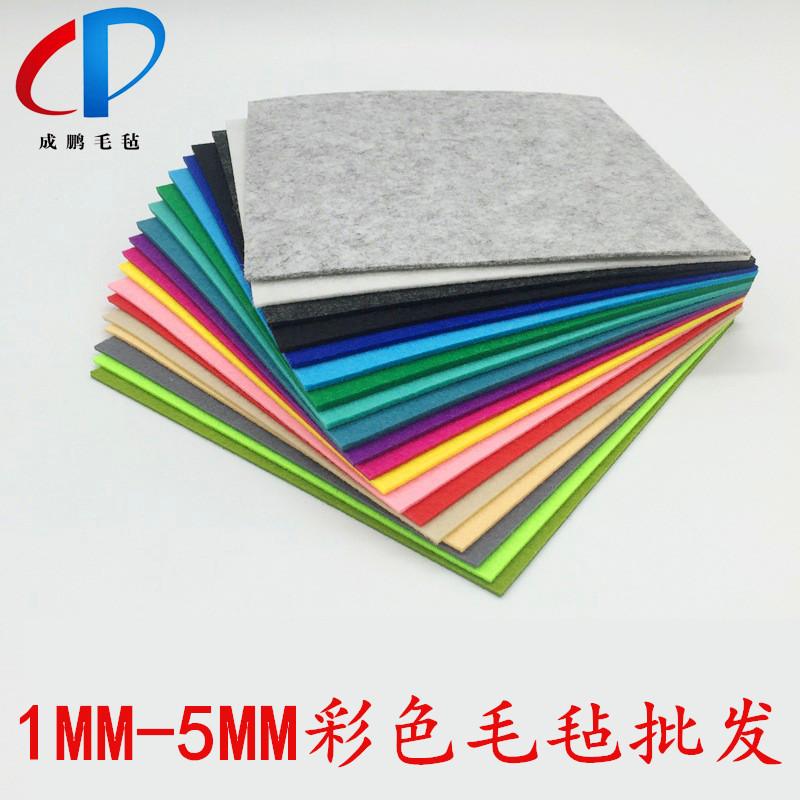 CHENGPENG thảm lông Bán buôn vải nỉ 1mm2mm3mm4mm5mm vải nỉ màu nỉ vải không dệt DIY không dệt ủng