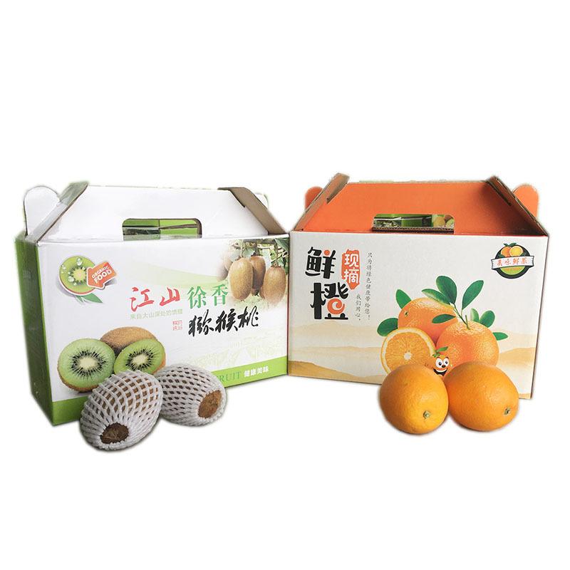 Trái cây : combo trái cam và kiwi thơm ngon