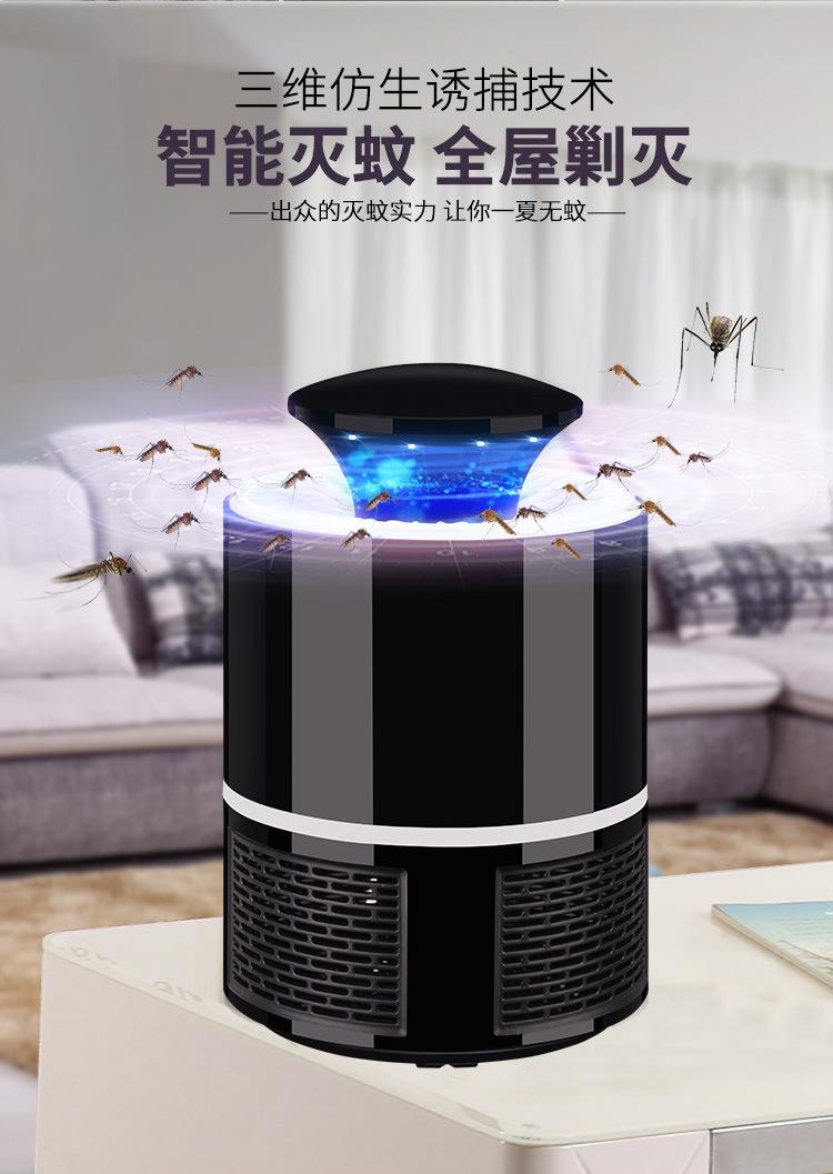 thiết bị đèn dẫn bắt muỗi và diệt côn trùng .