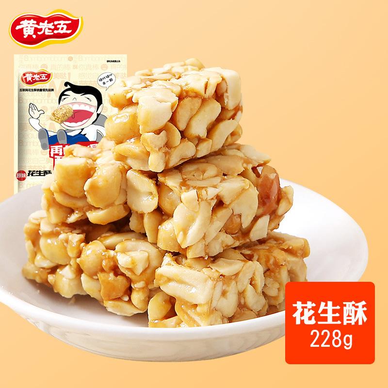 Thực phẩm Kẹo đậu phộng Huang Laowu Crisp 228g