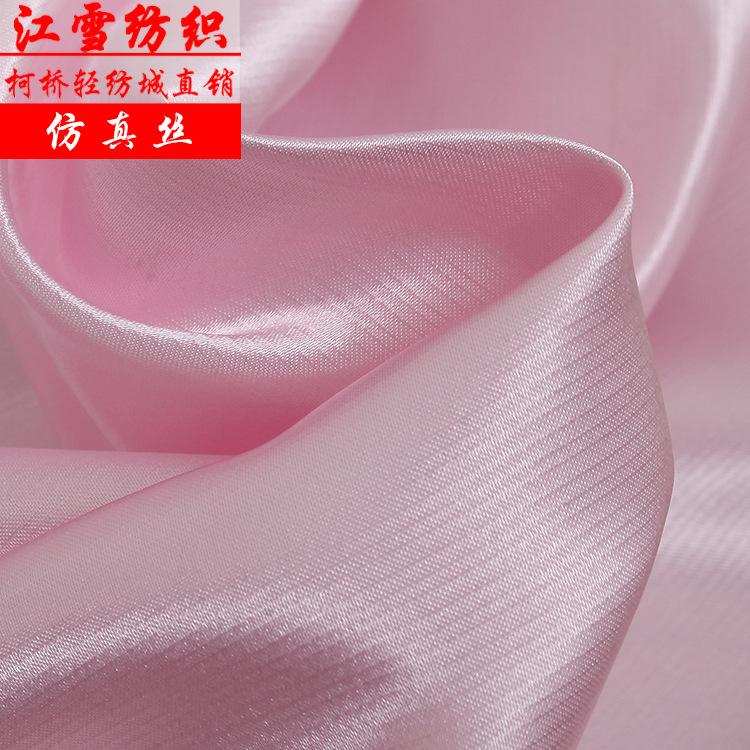 JIANGXUE Vải lót Nhà máy trực tiếp bán bóng mờ mô phỏng màu rắn rèm lụa lót Vải thêu vải rèm vải