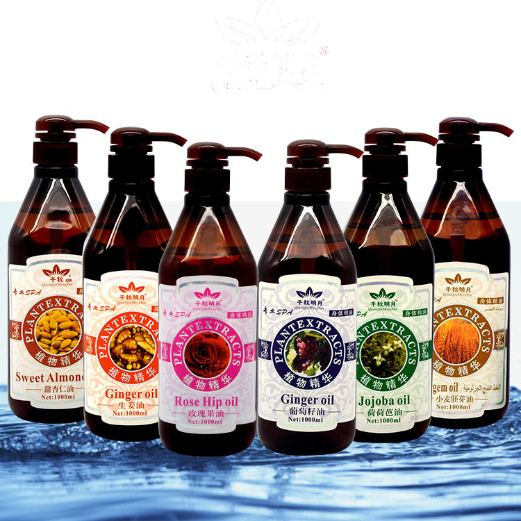 QQMY Tinh dầu Thuốc nổ làm đẹp 800ML Qianqiu Mingyue Rosehip Oil Grape Seed Oil Body Massage Oil