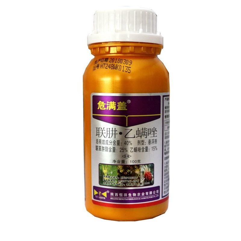 Hengtian Thuốc trừ sâu Bifenthrin + Ethylazole Hoa hồng nhện đỏ thuốc trừ sâu diệt côn trùng 100ml