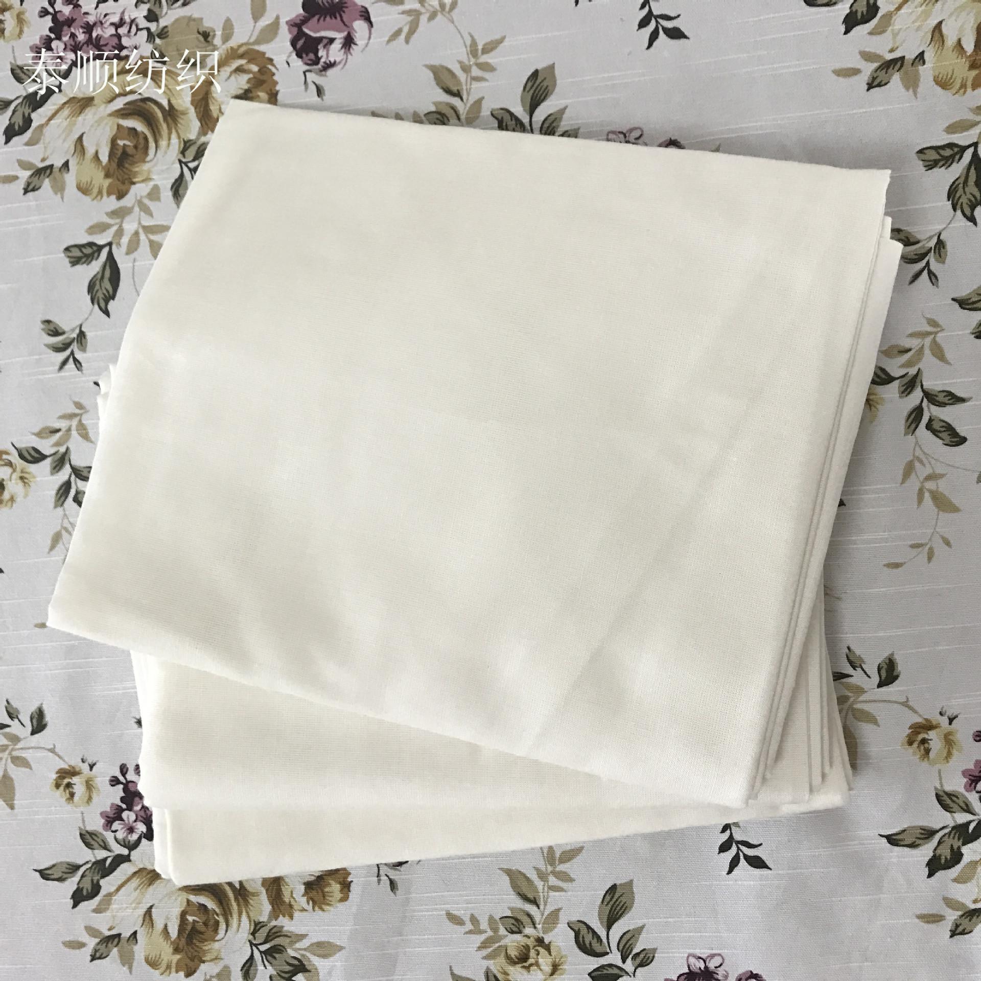 TAISHUN Vải mộc pha Vải cotton 45 sợi vải mềm đồng bằng 100 * 80 vải trắng vải polyester cotton bán
