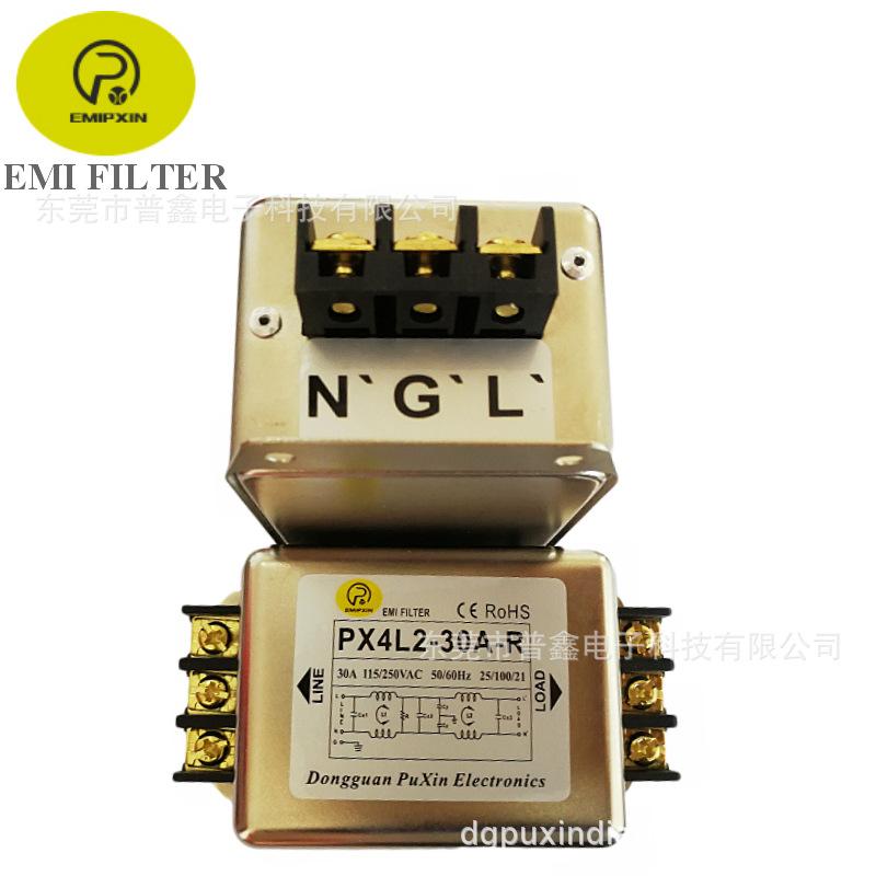 Linh kiện điện tử Bộ lọc ba tầng Puxin 20A Bộ lọc cấp điện chống nhiễu điện từ .
