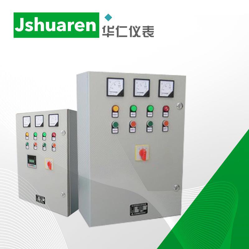Jshuaren - Hộp điều khiển thiết bị điện Hộp công tơ điện ngoài trời