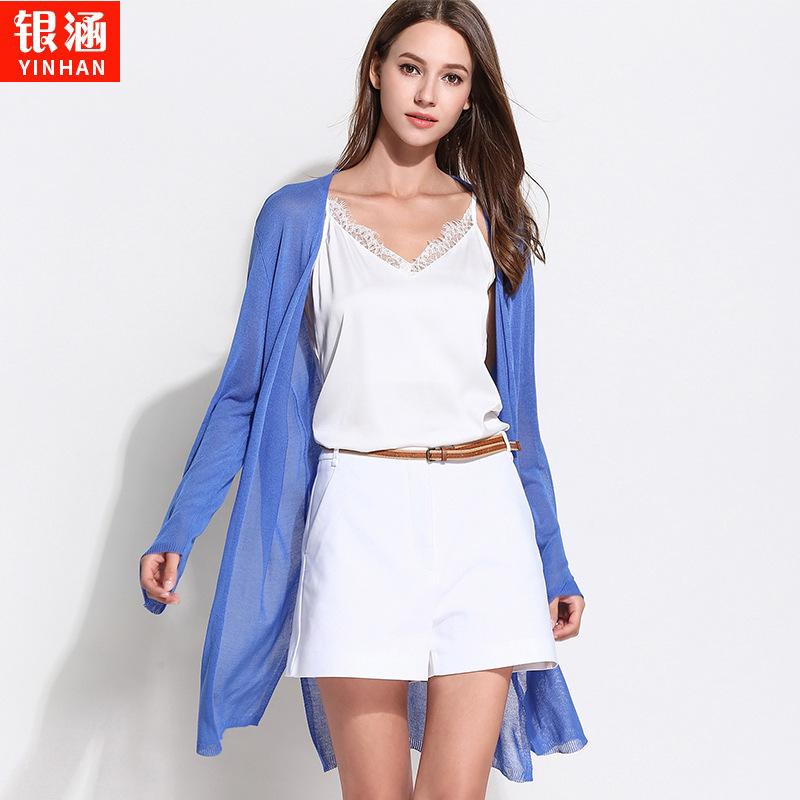 Áo khoác cardigan nữ , vải Len mỏng Tay dài .