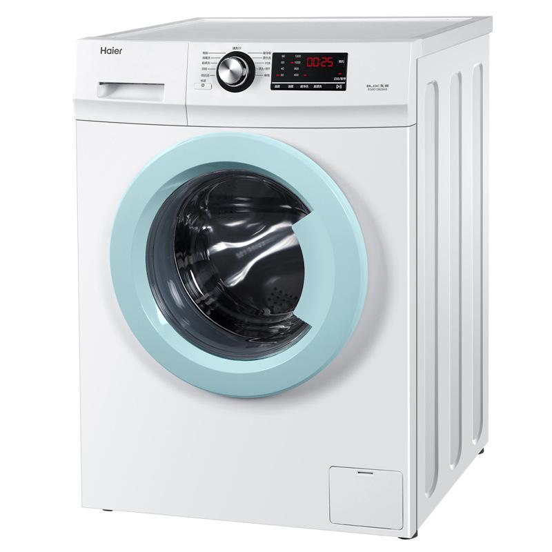 Máy giặt / Haier EG8012B29WI / 8 kg công suất lớn tự động chuyển đổi