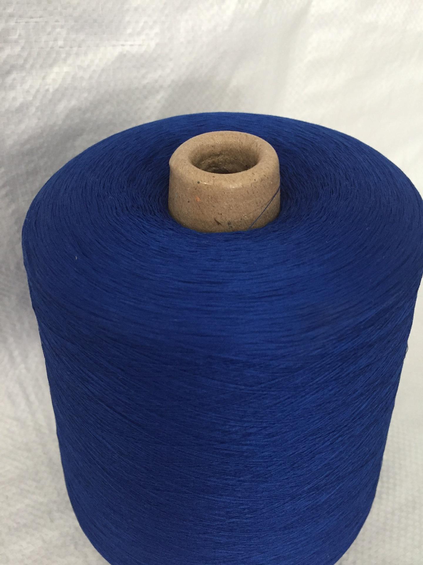Sợi tơ lụa Sợi tơ tằm 70/30 Off sợi pha trộn 120 2 sợi Sợi dệt thoi sợi dệt