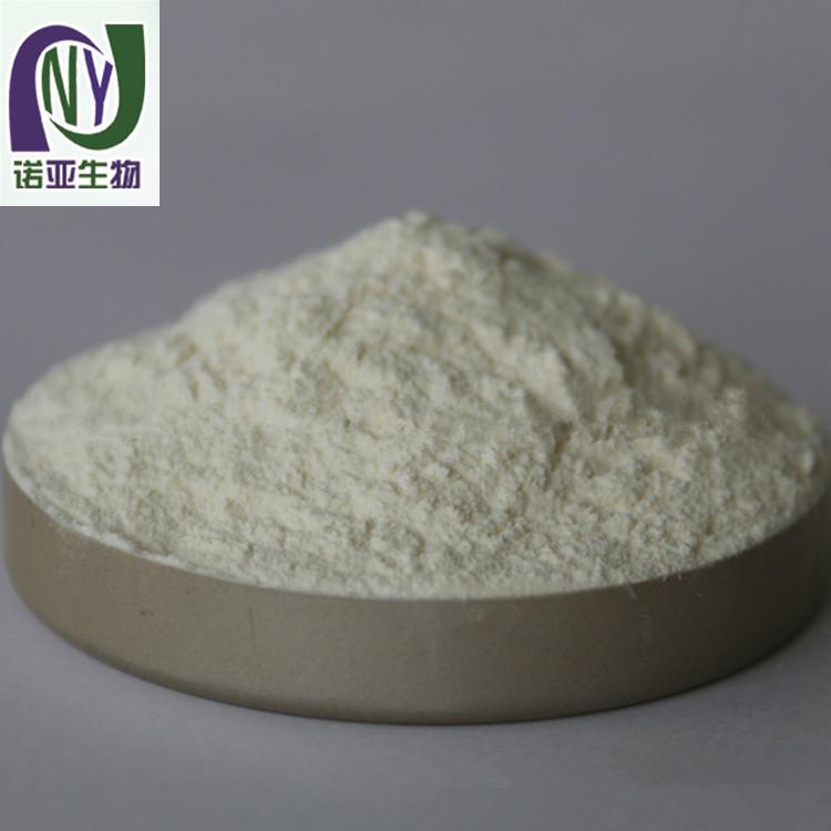 Nguyên liệu thực phẩm chondroitin sulfate chất lượng cao .