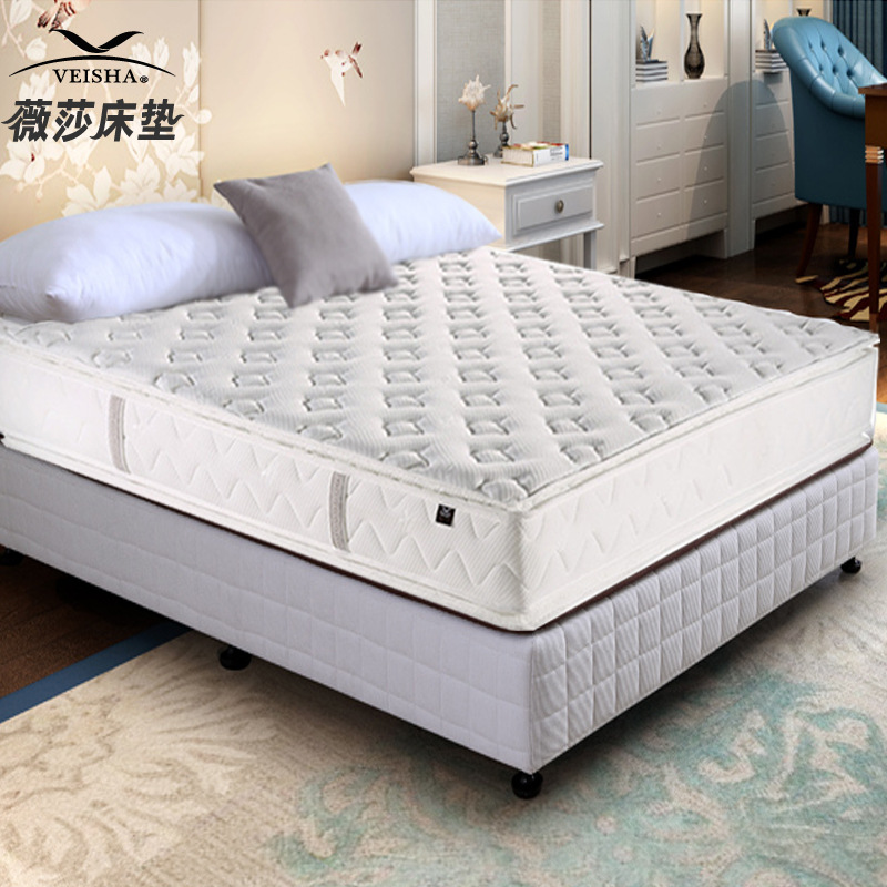 Weisha Thị trường chất lượng sản phẩm Thương hiệu nệm cao cấp Weisha chính hãng Simmons mềm mại và m