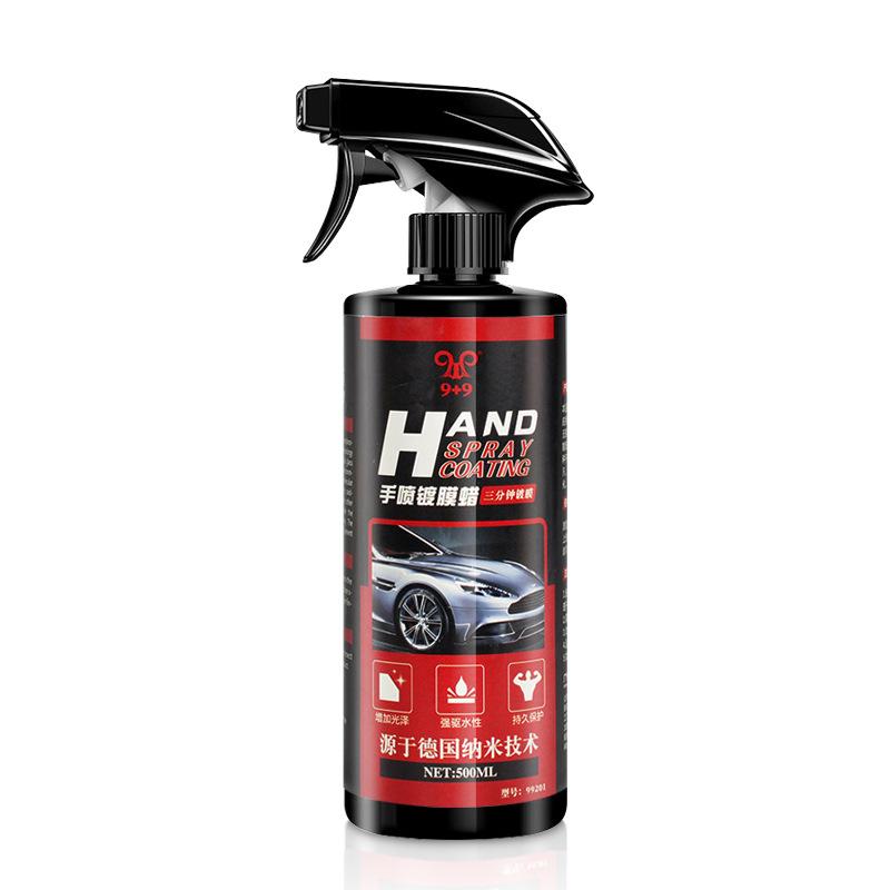 Nhà sản xuất phun sơn Nano lỏng 99 ,sơn xịt tay , sáp xe sơn nano .