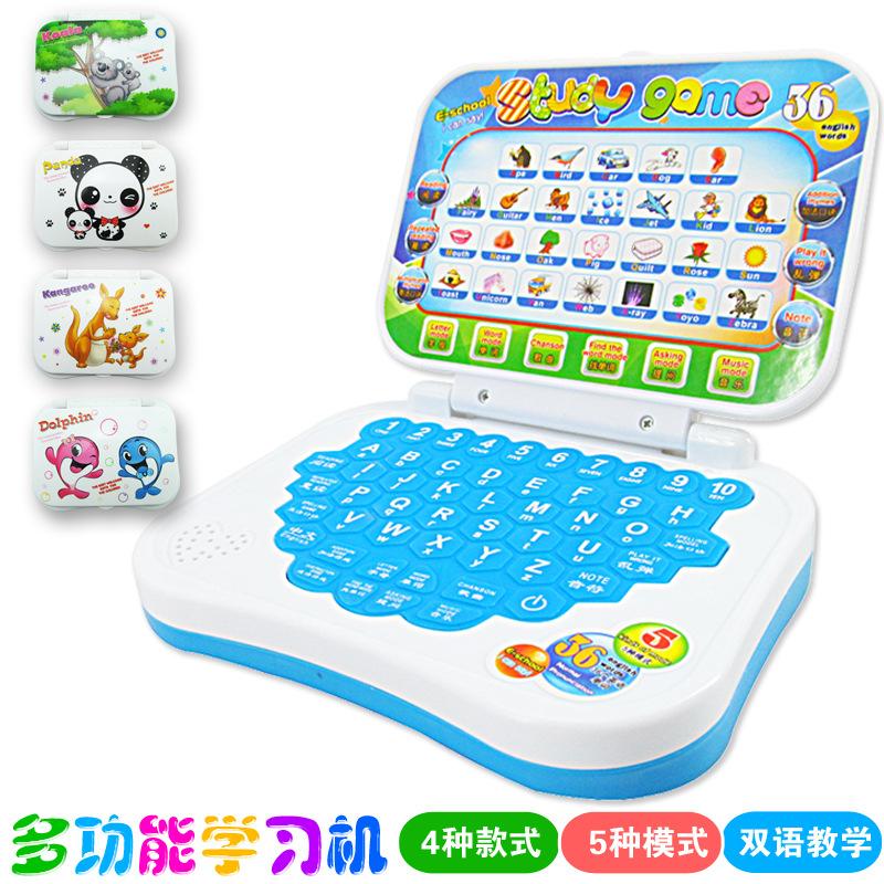 Máy học tập Trẻ em học tiếng Anh Máy hoạt hình gấp máy giáo dục sớm Trẻ đa chức năng chấm đọc máy câ