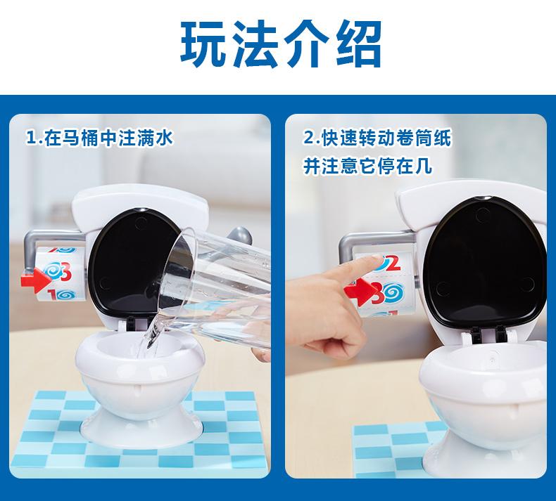 Đồ chơi cho Bé : mô hình nhà vệ sinh .