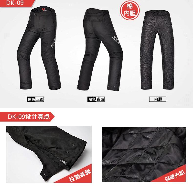 Trang phục Đua xe đạp : áo khoác chống thấm nước .