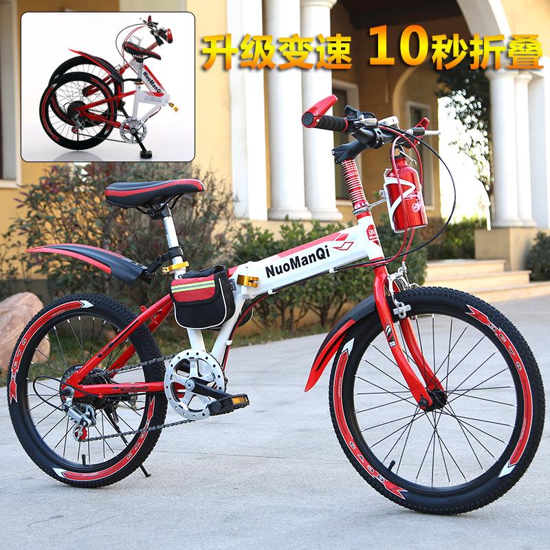 Xe đạp Thể Thao giảm xóc có thể gấp lại  .