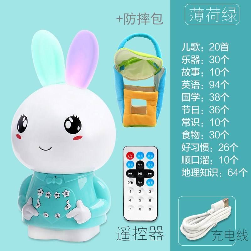 Máy học tập Câu chuyện con nít con thỏ trắng máy điều khiển từ xa ông có thể âm nhạc máy 3 - 6. Nói