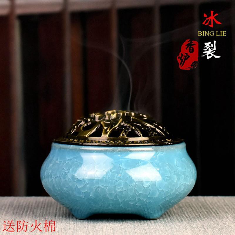 BAOFEI Lư hương Ge Kiln Ice Cracking Kiln Change Change Pan Incense New Copper Cover Hợp kim Hương l