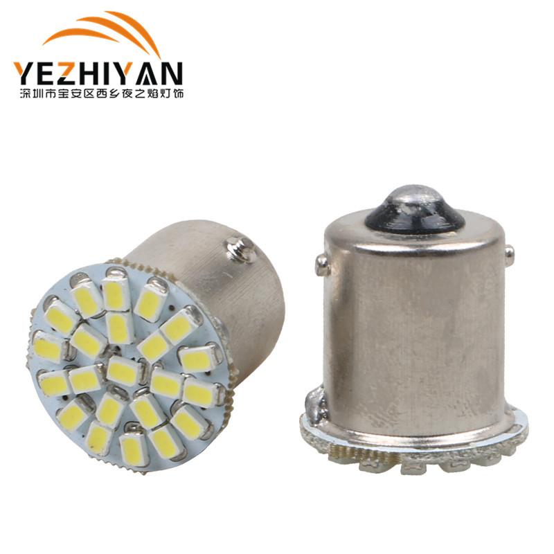 Đèn LED , Đèn hậu xe 1156 S25 1157 1206 Đèn phanh 22SMD  .