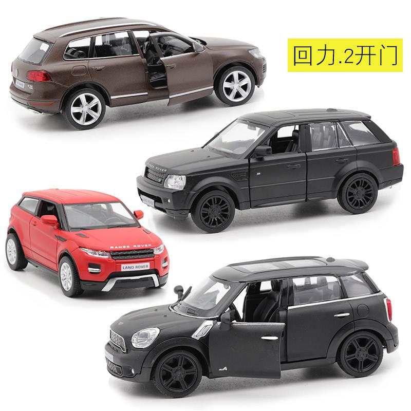Hợp kim Land Rover aurorae xe tải xe đồ chơi trẻ em người mẫu kim loại mở cửa xe