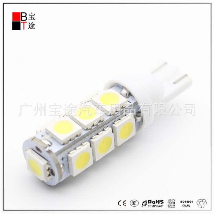 Đèn Led dùng cho đèn đỗ xe, đèn hậu, đèn bản đồ, đèn bước, đèn trung kế, đèn biển số .