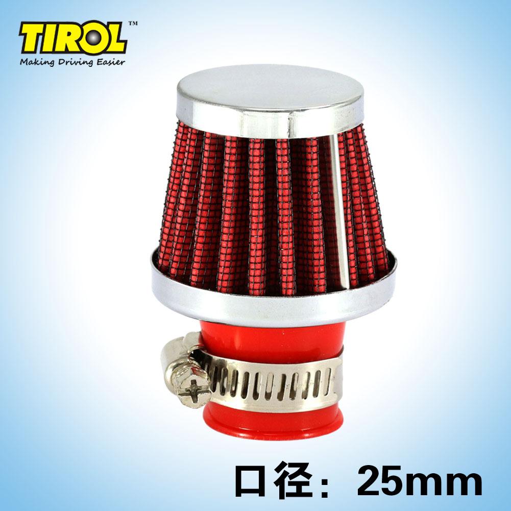 Bộ lọc không khí nhỏ cho động cơ ô tô - 25MM .