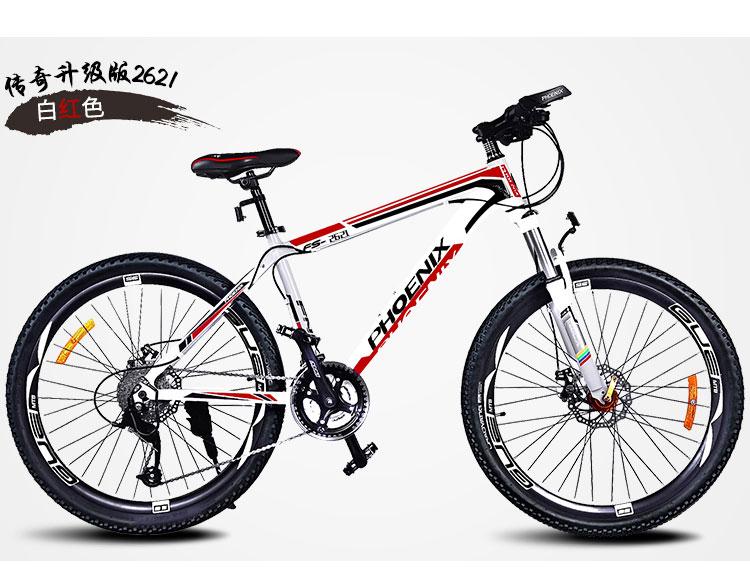 Xe đạp Thể Thao leo Núi giảm xóc , Nhãn hiệu: Phoenix .