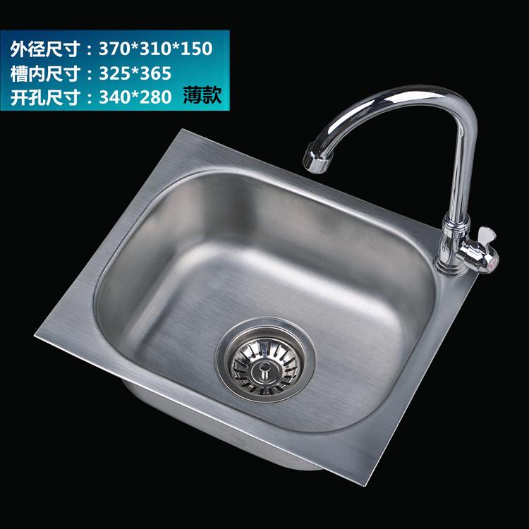 Vật dụng cho Nhà bếp : bồn rửa chén Rãnh đơn bằng inox cao cấp .